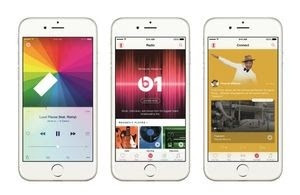 Apple sulkee hankkimansa Beats Musicin (300 x 195)