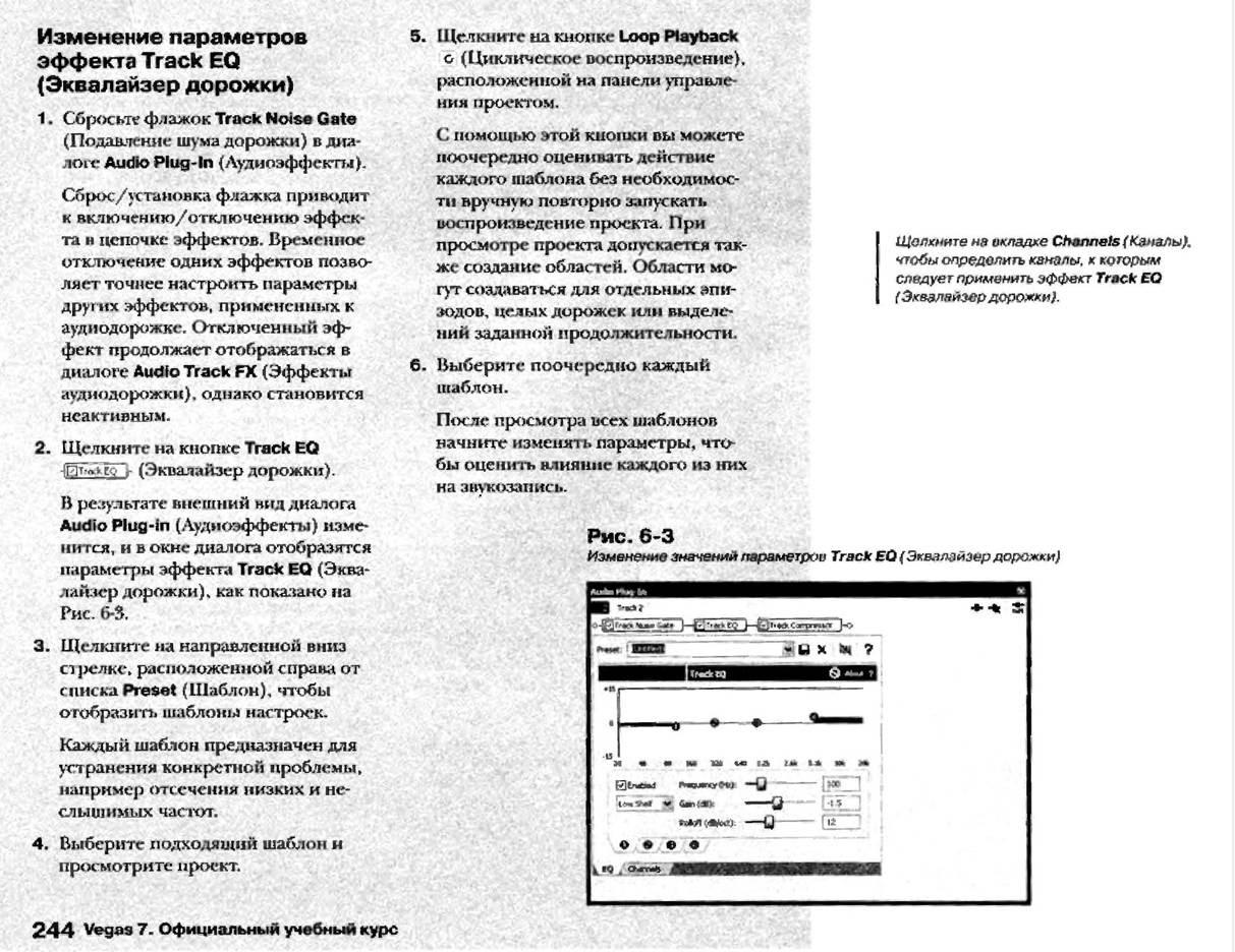 http://redaktori-uroki.3dn.ru/_ph/12/775794176.jpg