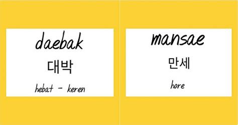 kata  umum   kita dengar  drama korea