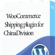 WooCommerce Shipping plugin for ChinaDivision - Plugins Cart