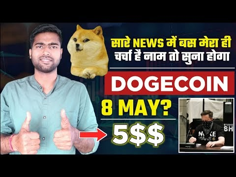 Will Dogecoin Reach 1 Dollar Tonight - Dogecoin Stock Market Price - Doge Coin Skyrockets And ... / But not any time sooner.