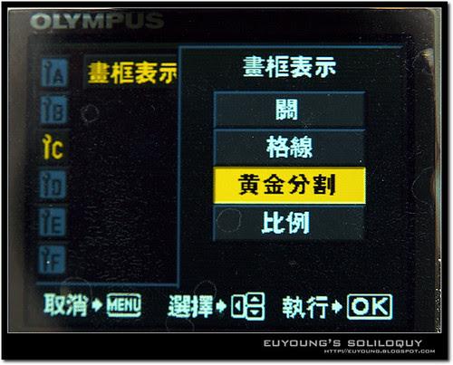 e420_menu31 (by euyoung)