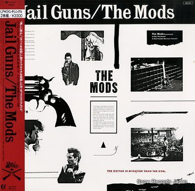 MODS, THE jail guns