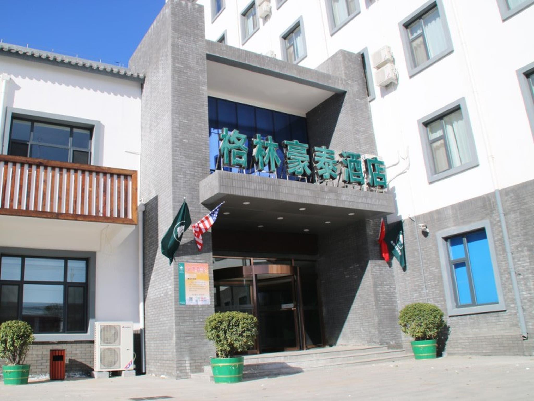 hotel near Beijing GreenTree Inn Beijing Nansihuan Xinfadi Hotel