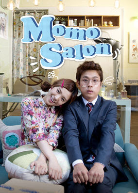 Momo Salon - Season 1