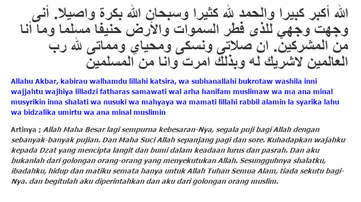 Image result for doa iftitah