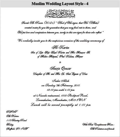 Wedding Invitation Wordings Muslim 1   Wedding Invitation