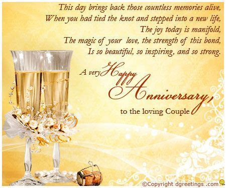 Dgreetings  A very Happy Wedding Anniversary