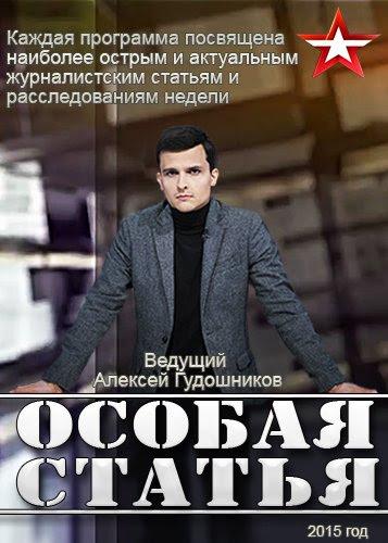 http://dugtor.ru/uploads/posts/2015-09/1442827461_0bb737d49750.jpg