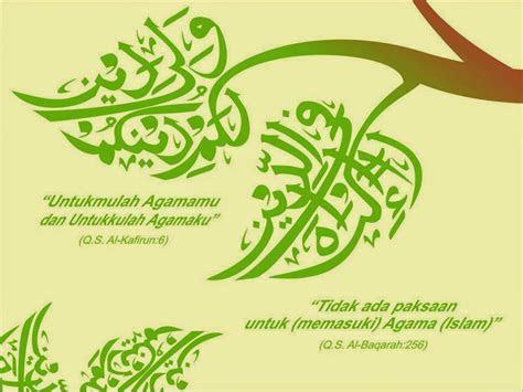 walpaper kaligrafi arab  bagus