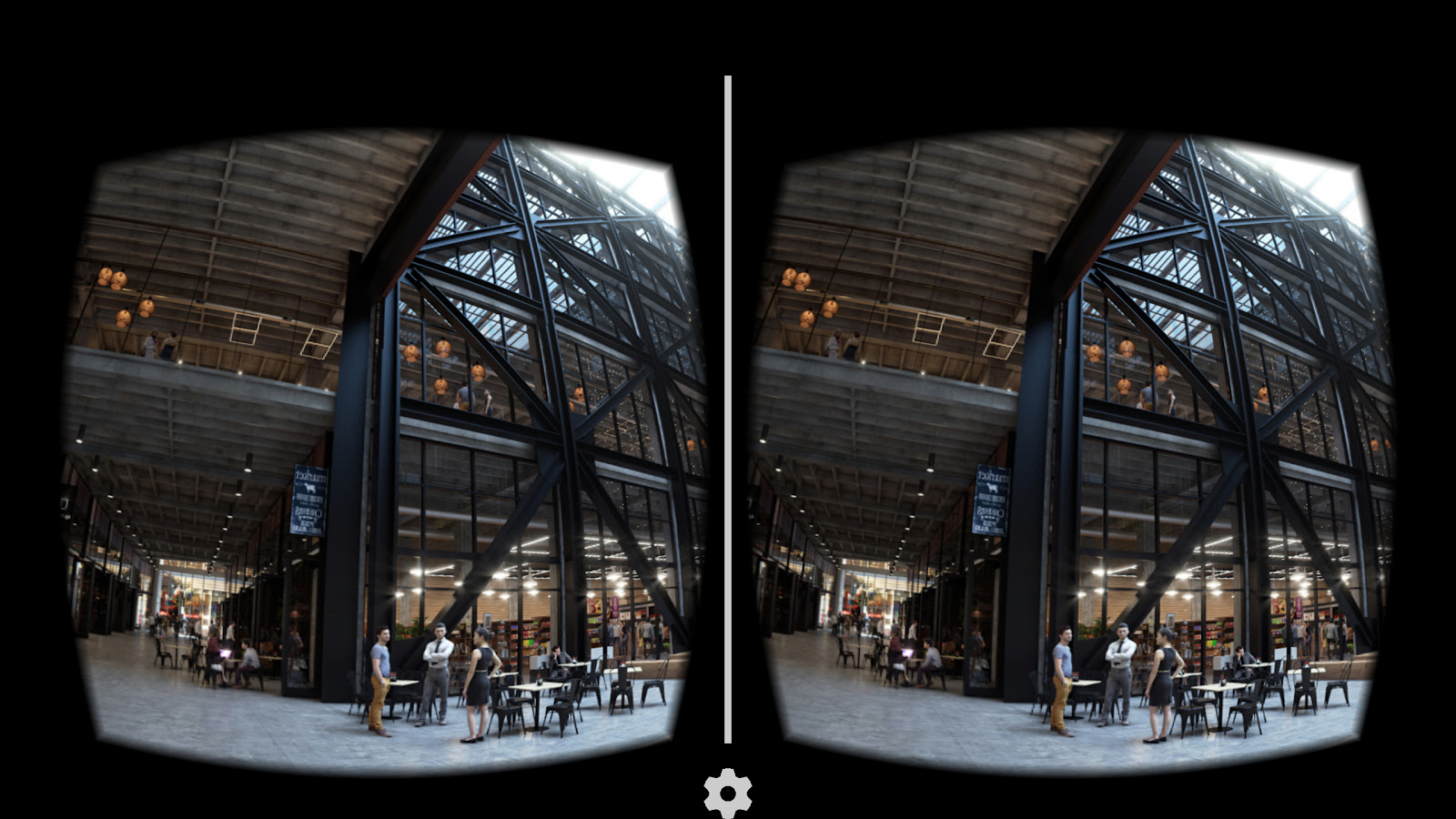 IrisVR Mobile Viewer- screenshot