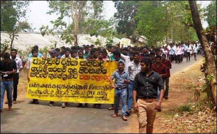 Protest at Sabaragamuwa University
