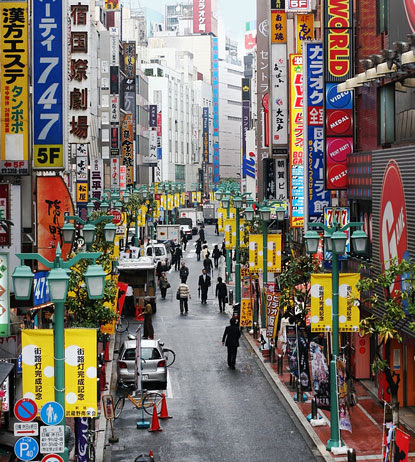 Tokyo Vacations - Tokyo Vacation Packages