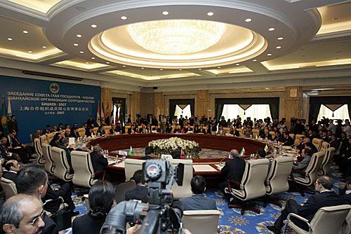 http://upload.wikimedia.org/wikipedia/commons/b/b8/Shanghai_Cooperation_Organisation_Summit_Bishkek_2007.jpg