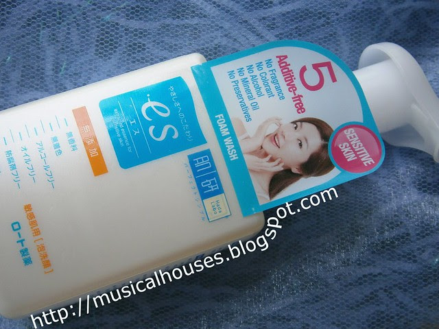 Hada Labo ES Sensitive Skin Face Wash