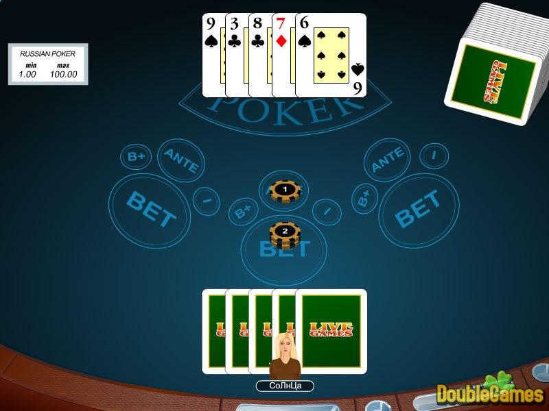 правила игры в казино покер bnc