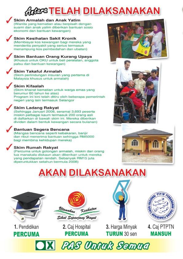 agenda308-2.jpg