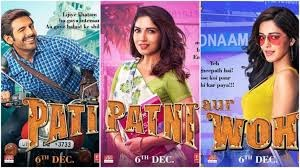 Pati Patni Aur Woh Full Movie Download 720p Filmywap