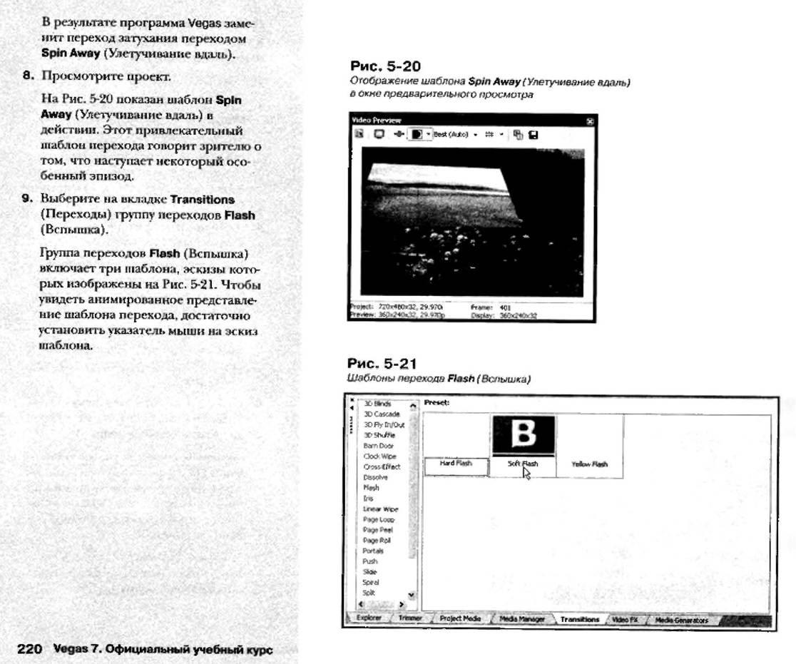 http://redaktori-uroki.3dn.ru/_ph/12/543566919.jpg