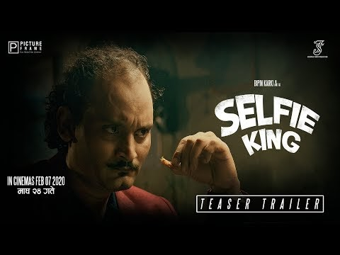 Selfie King Nepali Movie Teaser