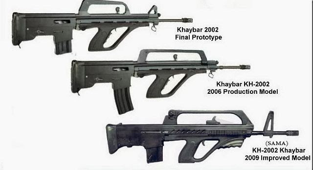 Fase de desarrollo del KH-200 Kyaybar bullpup 5.56mm rifle de asalto de fabricación iraní.