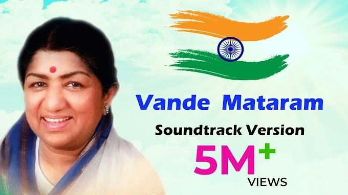 Lyrics Vande Mataram/Lata Mangeshkar