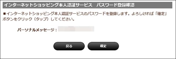 a00040.1_docomo_dプリペイドカード発行手続き_20