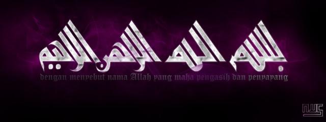 Cover bismillah