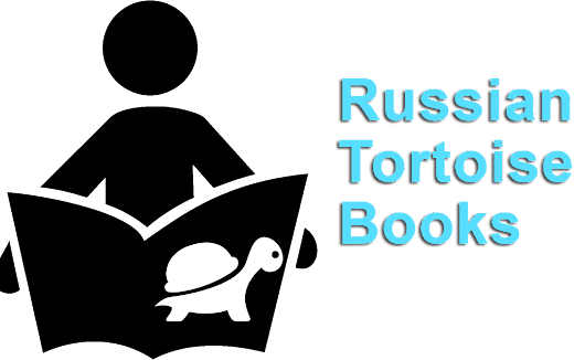 Recommend Books on Russian Tortoise Care -