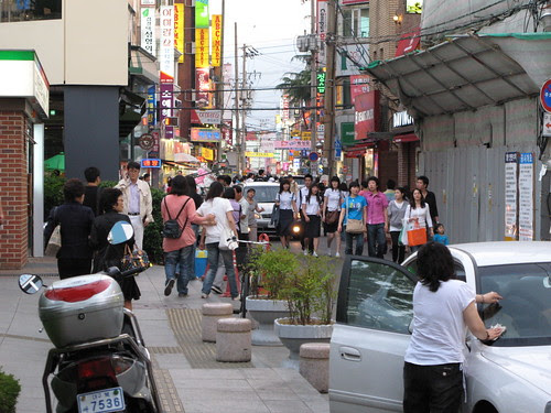 Busy Daegu
