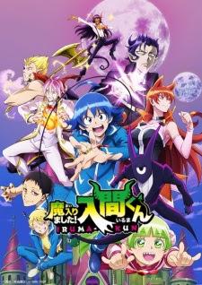 Mairimashita! Iruma-kun 2nd Season (Dub) Episode 6
