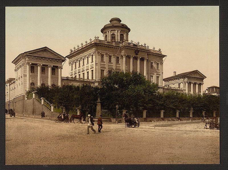 19thcentury001 246 Russian Cities In the XIX Century