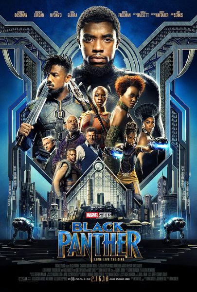 The theatrical poster for BLACK PANTHER.