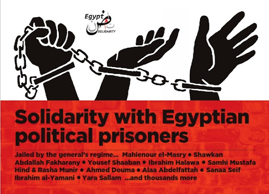 Yara, Sanaa and Omar released: now fight for all those who remain behind bars