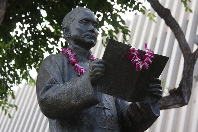 Sun Yat Sen Statue, Honolulu