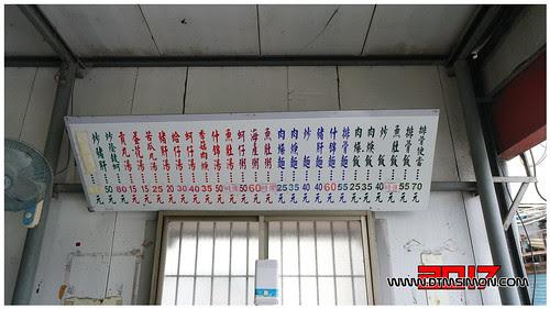 清香鱔魚麵11.jpg