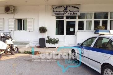 Χειροπέδες σε δύο άτομα που έκλεβαν καυσόξυλα στο Λουτράκι