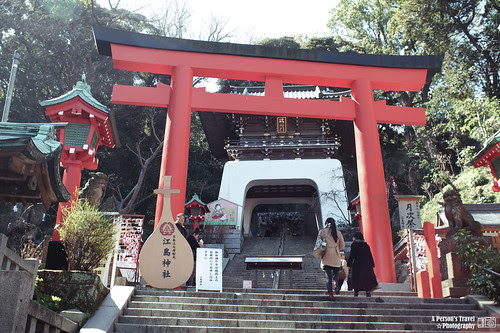2013_Tokyo_Japan_Chap12_8