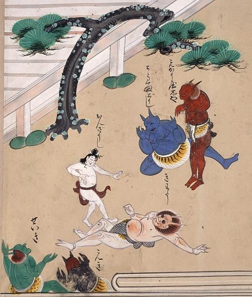Yoshitsune - spirits