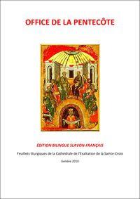 Pentecôte Vêpres sl fr-page1