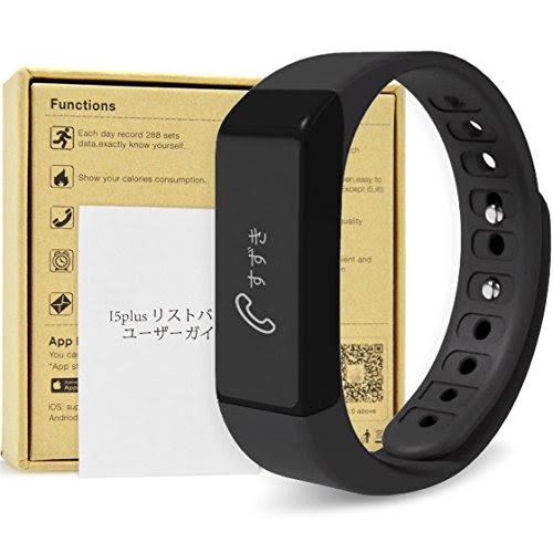 【正規品 】I5 Plus スマートブレスレット OLED Bluetooth4.0 / Iphone / アンドロイド リストバンド歩数計 日本語対応 [プレゼント箱包装 日本語説明書付き](ブラック)