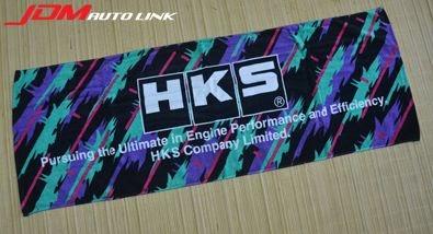Top Notch Auto Sales >> JDM Auto Link: HKS Sports Towel