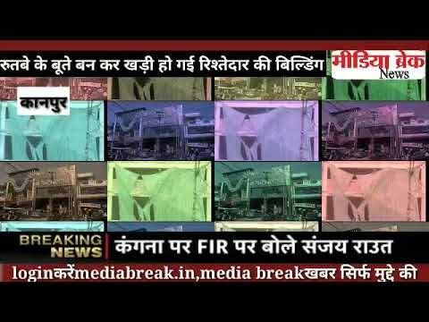 """""""कानपुर में T-सीरीज़ का भोकाल जारी है"""""""