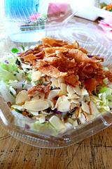 jojo's chinese chicken salad