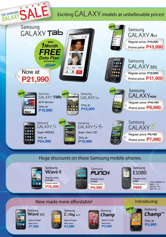 samsung galaxy super sale