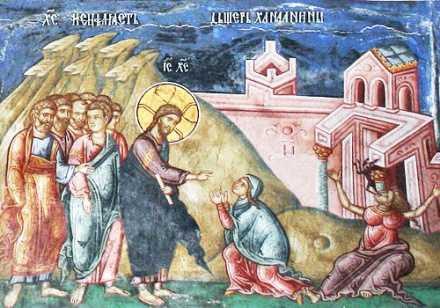Αποτέλεσμα εικόνας για κηρυγμα κυριακη ιζ ματθαιου