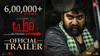 Chola (2019) Malayalam Movie   Cast   Trailer   Malayalam New Movie