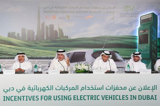 Dubai in bid to boost use of electric, hybrid vehicles