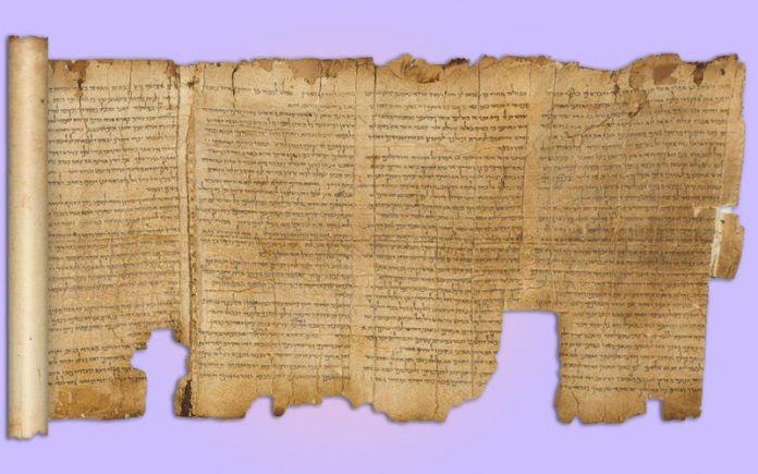 Resultado de imagem para manuscritos do mar morto