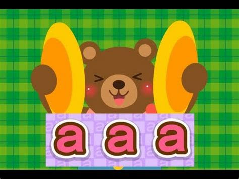 muffin songs abc phonics chant song  level  al